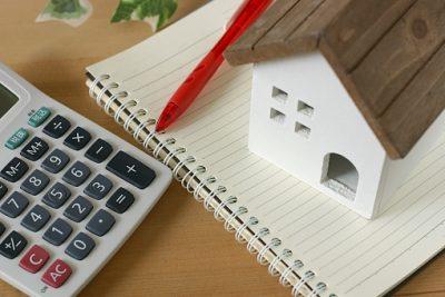 土地購入にかかる費用にはどんなものがあるの?