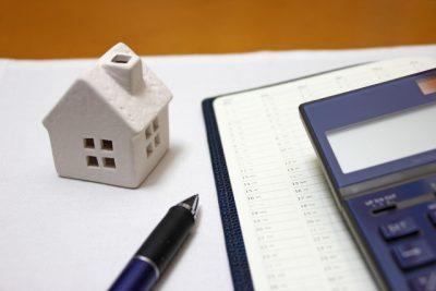 土地の坪単価の計算方法とは|三重で注文住宅ならサンクスホーム