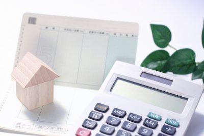 三重県の方は必見!住宅ローン年収別の借入限度額はどれくらい?